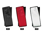 NEIL ALLYN SILK CUMMERBUND & TIE TO TIE SELF BOW SET - ASSORTED COLORS